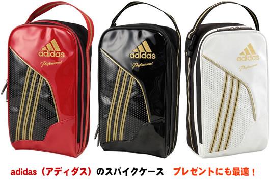 アディダスジャパン adidas(アディダス) adidas Professional エナメルスパイクケース