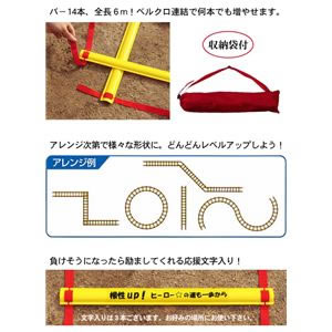 Super-Ludder(スーパーラダー) e-step(イーステップ)