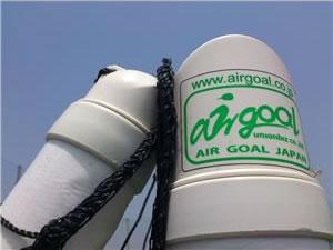 【送料無料】 Air Goal(エアゴール) AirGoal Pro 少年サッカー正規サイズ ANF5020
