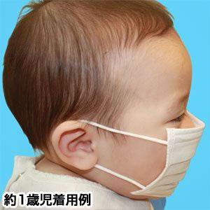 【幼児・子供用マスク】3層不織布マスク 150枚セット(50枚入り×3)